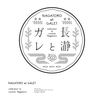 長瀞とガレ.png